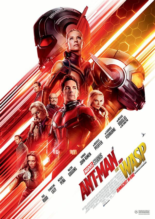 Ant-Man and the Wasp MAXXIMUM 3D